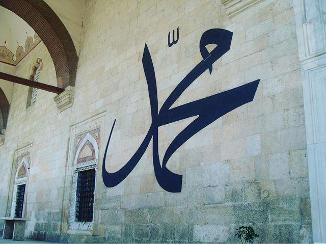 Marmara, Edirne, Edirne Otelleri